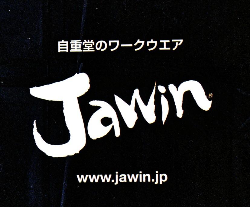 作業服 通販 ユニフォーム 安全靴/ JAWIN