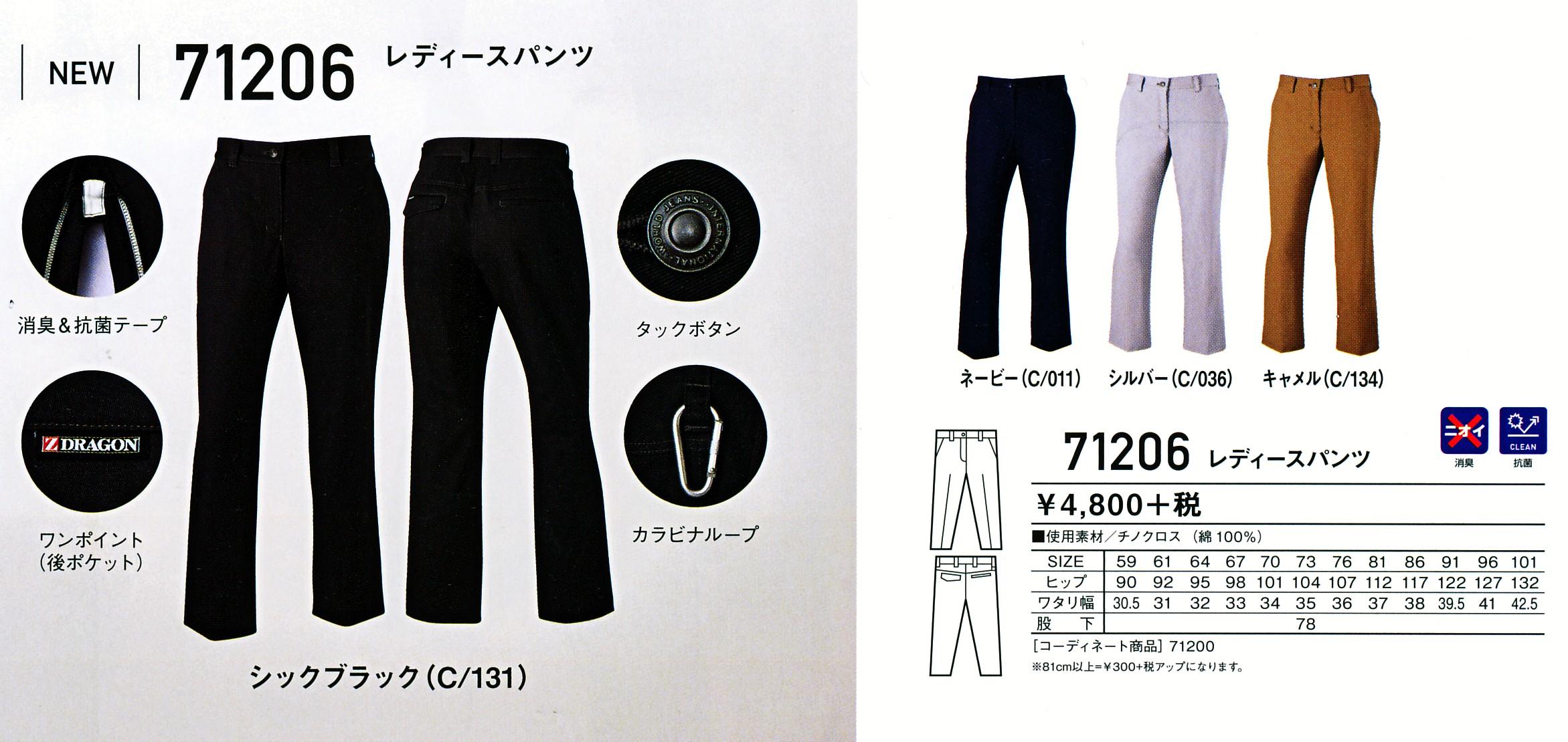 作業服 通販 ユニフォーム 安全靴/自重