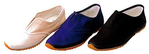 作業服 通販 ユニフォーム 安全靴