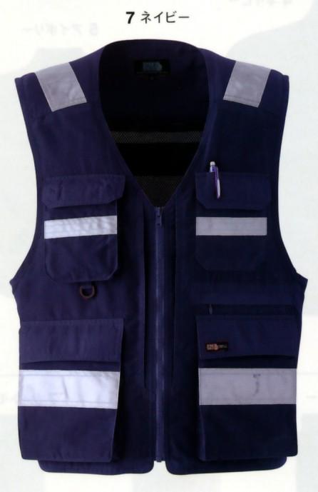 作業服 通販 ユニフォーム 安全靴/70003 安全ベスト