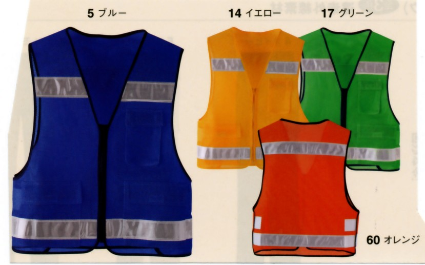 作業服 通販 ユニフォーム 安全靴/70004 ENベスト